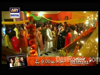 Sheher e Yaaran - Episode 1 - September 30, 2013
