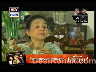 Darmiyan - Episode 8 - October 2, 2013 - Part 1