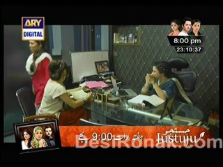 Darmiyan - Episode 8 - October 2, 2013 - Part 4