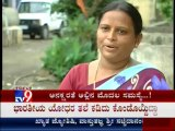 TV9 Disc: 'Araluva Munave' : Hidden Stories of Child Widows in Jaganur, Karnataka - Full
