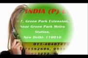 HD SPY VIDEO RECORDING CAMERA IN KAROL BAGH, HDSPYVIDEORECORDINGCAMERAINKAROL BAGH, 09650321315