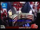 """لقاء النائب حمدان العازمي و د. هشام الصالح في برنامج """" مواجهة """" على قناة الوطن ـ الجزء الثاني"""