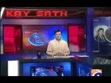 Aaj Kamran Khan Ke Saath - 4th October 2013 ( 04-10-2013 ) Full Talk Show on GeoNews