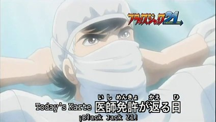 01 El día en que vuelve la licencia médica (Subtitulos)