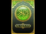 82.Surah Al-Infitar سورة الانفطار listen to the translation of the Holy Quran (English)