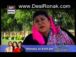 Quddusi Sahab Ki Bewah - Episode 115 - October 6, 2013 - Part 1