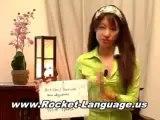 Learn Japanese   Learn How To Speak Japanese   Rocket Japanese