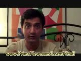 Learn Hindi - Speak Hindi - Learn Hindi Software - Rocket Hindi