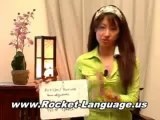 Learn Japanese | Japanese Language Learning Course from Rocket Japanese