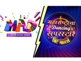 MAD - Mhanje Assal Dancer  Or Maharashtracha Dancing Superstar - Which Is Your Favorite?