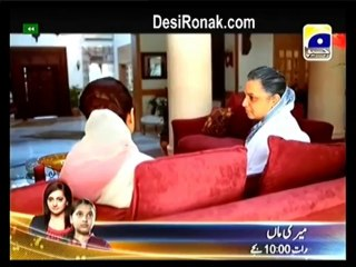 Adhoori Aurat - Episode 25 - October 8, 2013 - Part 3
