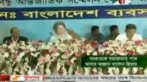 Channel i News 09 Oct 2013 (BD 7:00 AM)