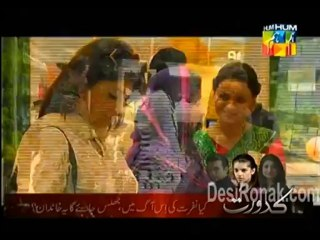 Ishq Hamari Galiyon Mein - Episode 35 - Octpber 9, 2013 - Part 1