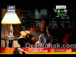 Darmiyan - Episode 9 - October 9, 2013 - Part 2