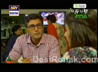 Darmiyan - Episode 9 - October 9, 2013 - Part 3