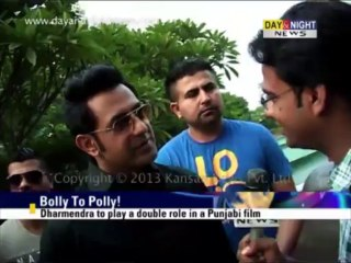 Gippy Grewal | Play double role in Punjabi film 'Double Di Trouble' | Interview | Latest News