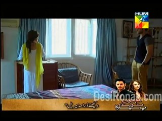 Khoya Khoya Chand - Episode 9 - October 10, 2013 - Part 3