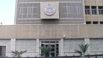 Nineteen U.S. diplomatic posts to remain closed