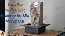 Fontaine interieur déco asiatique Bouddha KAO GAMI (disponible sur WWW.PING-DECO.FR)