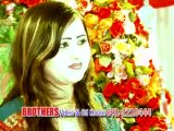 Kala Ba Raze Jannana Kala Ba Raze Dil Raaj New Pashto Album (Zama Disposibal Jannana) Trailer