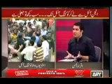 Sar e Aam Akhir Programme Sar e Aam Ka Awam Ko Kuch To Faida Ho) -- 12th October 2013