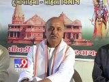 ''Letter on Ram temple a mistake'', says UP Government - Tv9 Gujarat