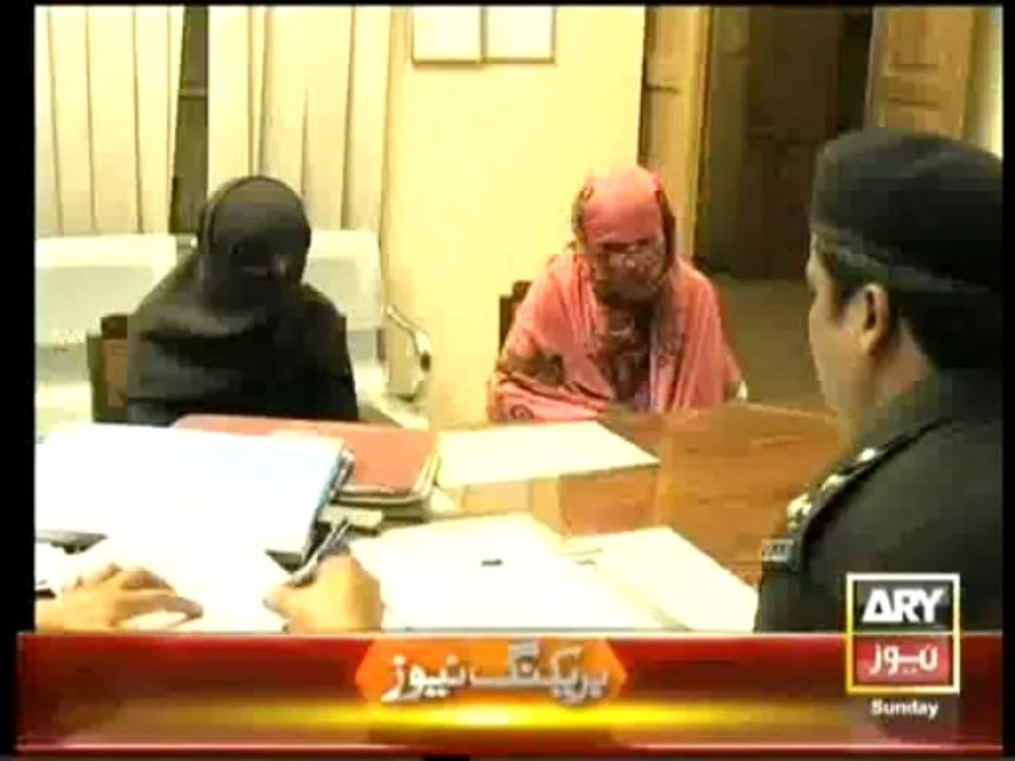 Criminals Most Wanted - 13th October 2013 (( 13 Oct 2013 ) Sambrial Full Crime Show ARYNews