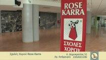 """Σχολές Χορού """"Rose Karra"""""""