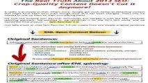 spin rewriter downloadspin rewriter download