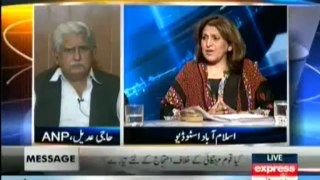 Kal Tak - Javed Chaudhry -14 October 2013 - Bijlli Ki Kimat mein Azafa