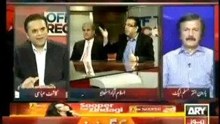 Off The Record , Kashif Abbasi , 14 October 2013 , 14-10-2013 ,Full Talk Show , ARY News