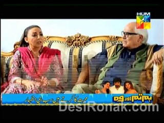 Muje Khuda Pe Yaqeen Hai - Episode 10 - October 15, 2013 - Part 2