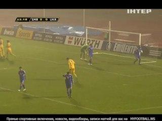 Гол Евгений Селезнёв · Сан-Марино - Украина - 0:1