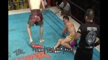 Musashi Kubota vs Chandet Sorpantrey - Battlarts Sep 6, 2009
