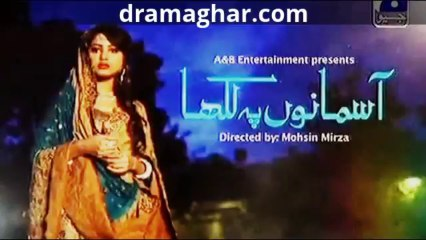 Aasmano Pe Likha - Episode 5 - October 16, 2013