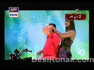 Quddusi Sahab Ki Bewah - Episode 117 - October 17, 2013 - Part 2