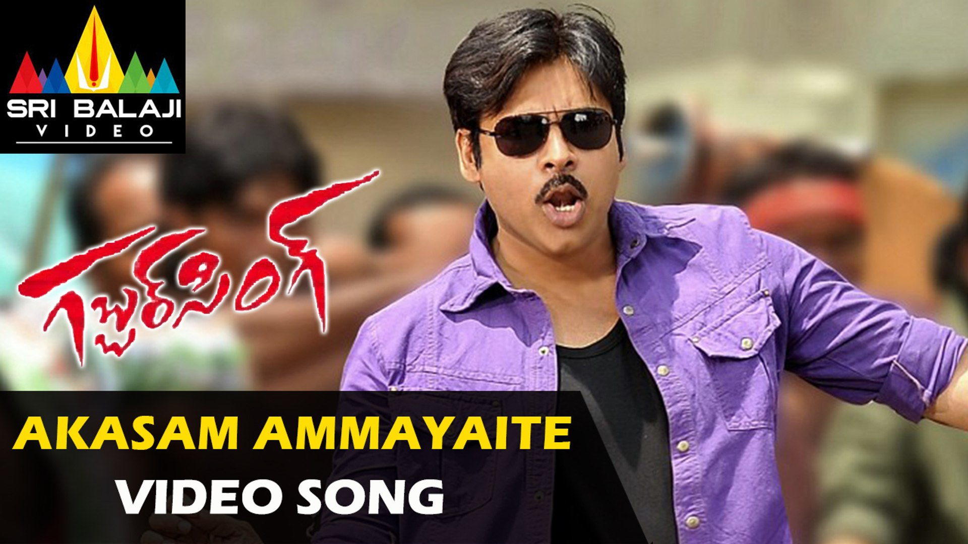 akasam ammayaithe mp4 video song