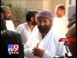 Narayan Sai aide Mohit Bhojwani's custody extention not approved -Tv9 Gujarat