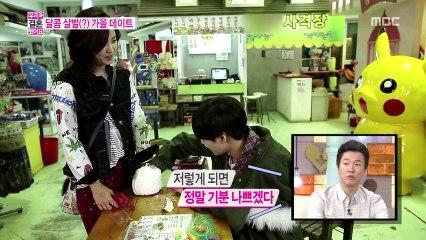 Taemin Naeun Ep 25 Part 1 - WGM Taeun Couple ( Taemin