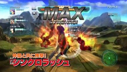 Second Trailer de Dragon Ball Z: Battle of Z