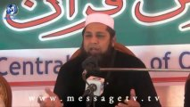 Inzamam-Ul-Haq tells How Mohammad Yosuf invited Brian Lara towards Islam