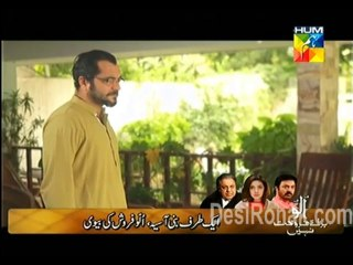 Ishq Hamari Galiyon Mein - Episode 39 - October 21, 2013 - Part 2
