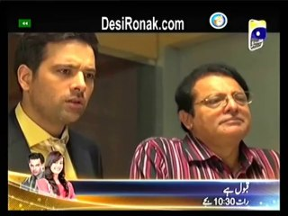 Ek Kasak Reh Gayi - Episode 12 - October 21, 2013 - Part 2