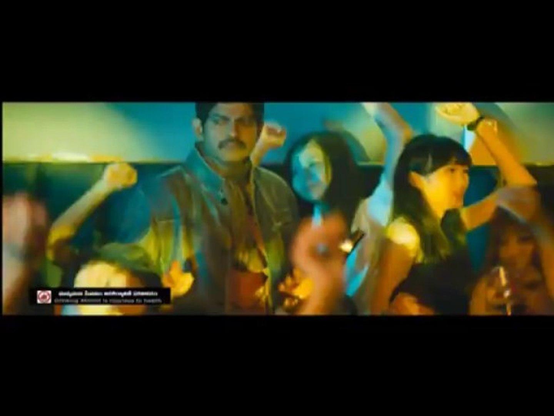 Jagathjenthri Movie Trailer