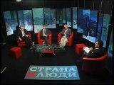 Страна и люди Nr. 215_Украина и ЕС