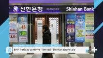 """BNP Paribas Confirms """"limited"""" Shinhan Share Sale"""