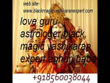 girl vashikaran mantra in hindi get lost love back+918560038044