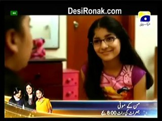 Meri Maa - Episode 36 - October 22, 2013 - Part 1