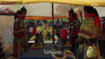 EP.32 - DailyMotion - ตอนจบ