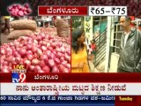 TV9 News: Onion Prices in Bangalore Jumps, As Reaches Record High Rs 90 per kg in Delhi